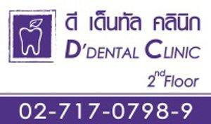 KPNtower-DDentalClinic