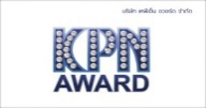 KPNtower-kpn award