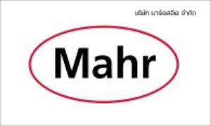 KPNtower-mahr