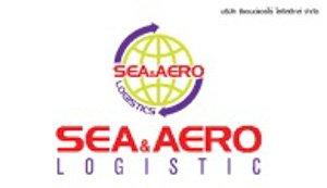 KPNtower-sea&aero