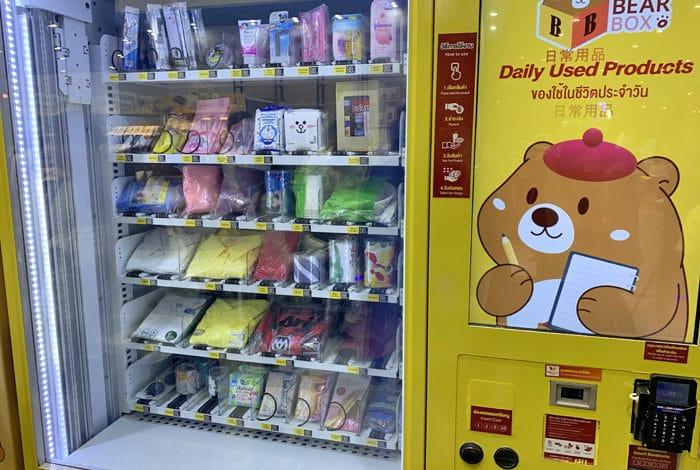 ตู้กดอัตโนมัติ หมีน้อย Bear box