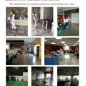 ทำความสะอาดฆ่าเชื้อไวรัส COVID-19 เดือนกุมภาพันธ์ 2564